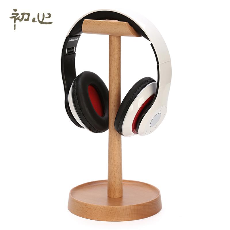 初心 實木頭戴式耳機收納架 木質耳機架展示架子耳機支架底座