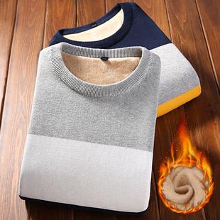 冬季纯棉男士长袖T恤加绒加厚圆领条纹打底衫韩版修身保暖毛衣潮