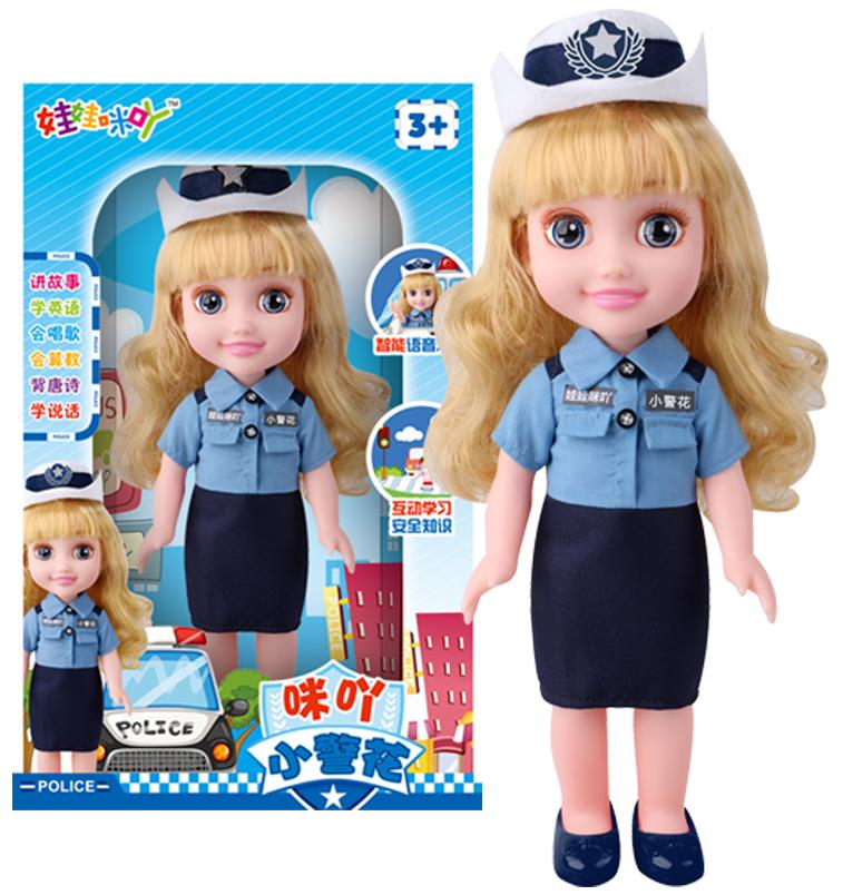 Интерактивные куклы Артикул 616301302930