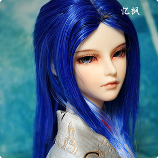 For gift Yi Feng OD 1 3 BJD SD doll male baby costume double joint