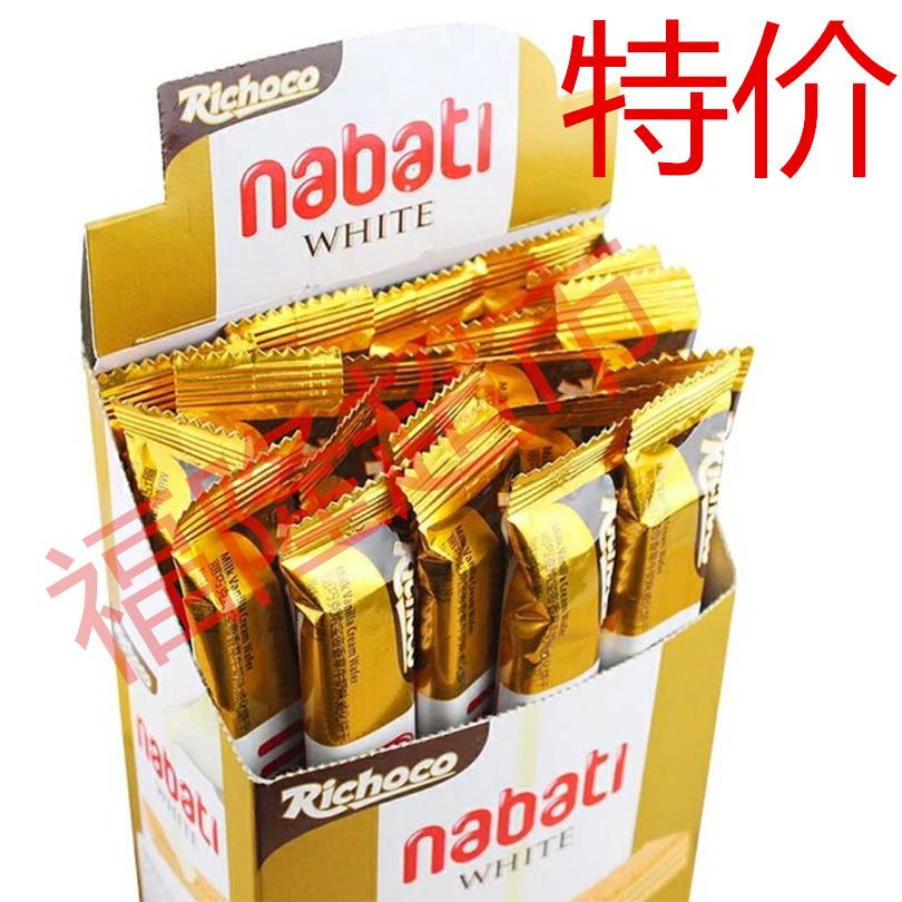 Imported snack richoco richoco richoco nabotti vanilla milk flavored waffle biscuit 200g * 2 boxes