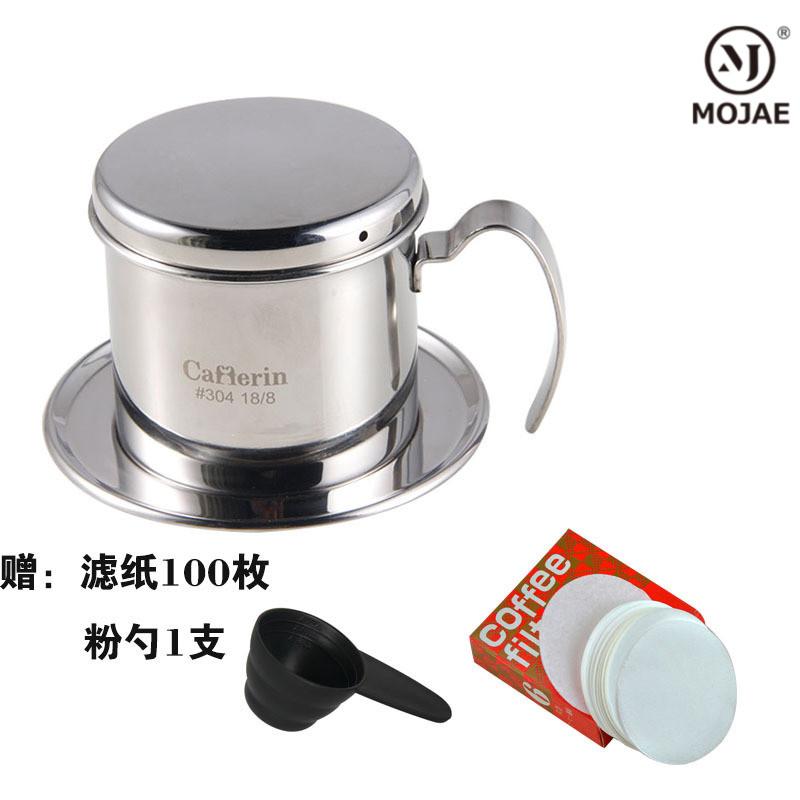 Cafferin 越南滴滴壶 不锈钢滴滤式咖啡壶套装过滤杯 家用冲泡壶