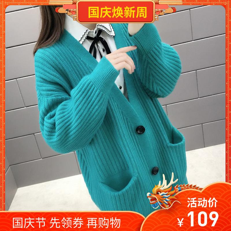 孕妇毛衣开衫女秋冬款韩版纯色加厚口袋针织外套短款宽松秋装上衣