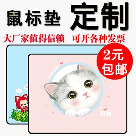 广告鼠标垫定制 订做logo女生小号清新简约insDIY来图订做鼠标垫图片