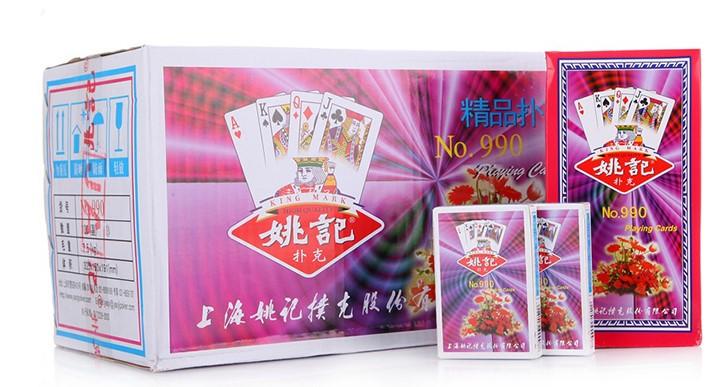 正品姚记990扑克牌1条10副 整箱100副 10条一件 休闲娱乐