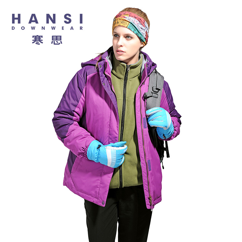 Qingcang Hansi down jacket womens short sports wind and rain coat three in one detachable tank stormsuit hl1320