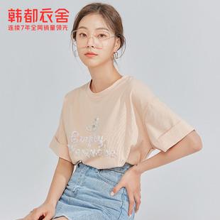 韓都衣舍2020夏裝新款女裝韓版寬鬆上衣釘珠純棉圓領T恤女RE7322