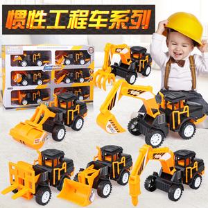 【豪华3件套】工程车玩具礼盒装
