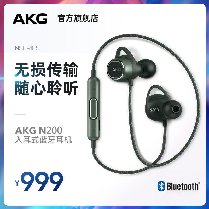 AKG/爱科技 N200 WIRELESS入耳式无线蓝牙耳机挂脖运动跑步重低音