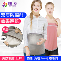 Платье для беременных оригинал Ношение беременного платья в фартуке верх Летний невидимый антивоздушный костюм класса 4 сезона
