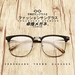 复古大框木质眼镜架男潮女近视板材仿木纹方形防蓝光半框眼镜框潮