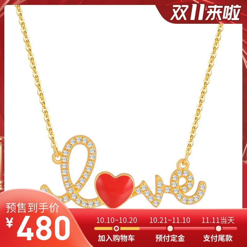 aiden candice英文字母love爱心红金色纯银项链锁骨链女小众设计
