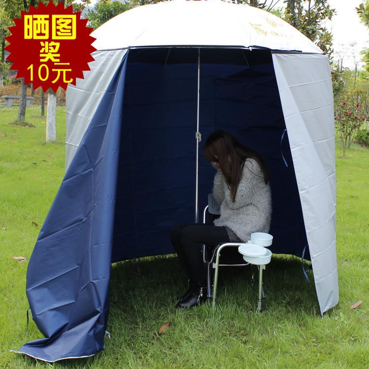 限7000张券包邮金威钓鱼伞2.2米2米带全围布户外遮阳防雨防紫外线垂钓伞渔具