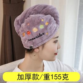加厚干发帽女超强吸水速干包头巾网红神器擦长发毛巾洗澡可爱浴帽图片