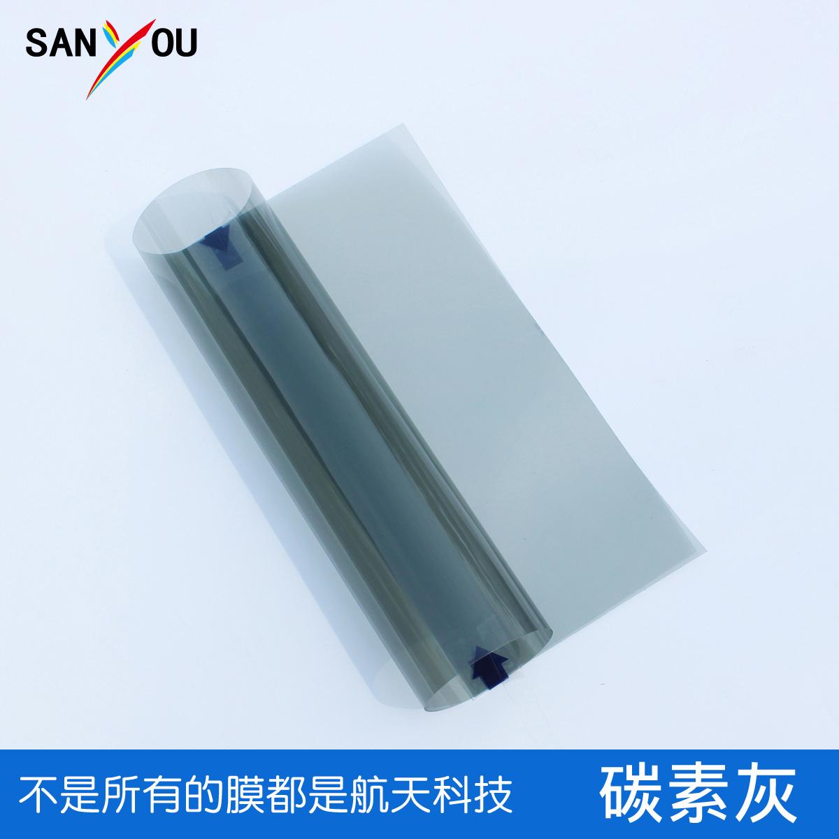 SANYOU玻璃�N膜高透光�N��光房遮�膜防爆碳素灰��_窗�籼��膜