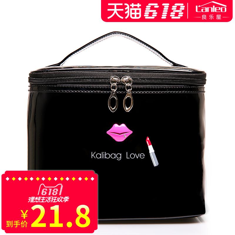良樂屋化妝包大容量化妝品收納包旅游迷你手提可愛便攜小號化妝箱