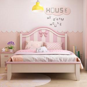 全实木单人床简约现代童床1.2床儿童床女孩公主床1.5米床套房家具