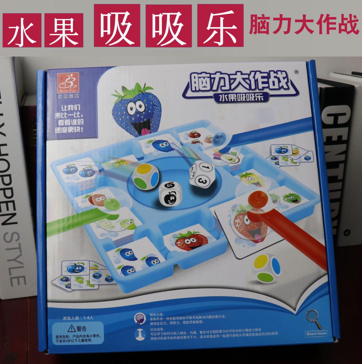 Настольная игра фрукты сосание фрукты палочка мозг большой боевая головоломка родитель-ребенок игрушка логическое мышление обучение