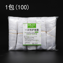 Road pay disposable plastic sleeve waterproof oil-proof kitchen beauty salon with long cuff sleeve acid and alkali 100