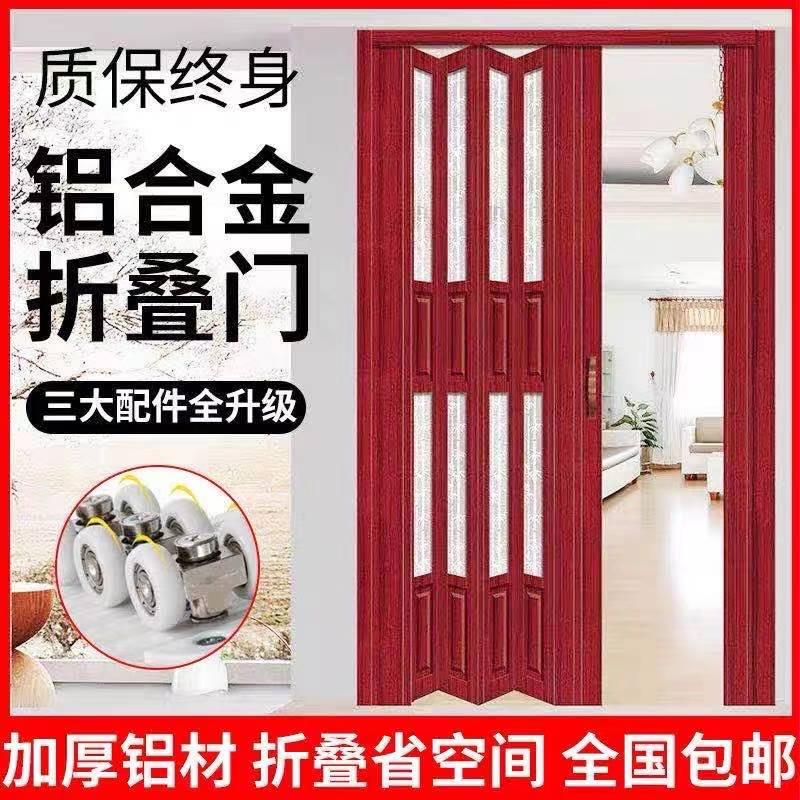 Раздвижные двери для помещений Артикул 614504457273