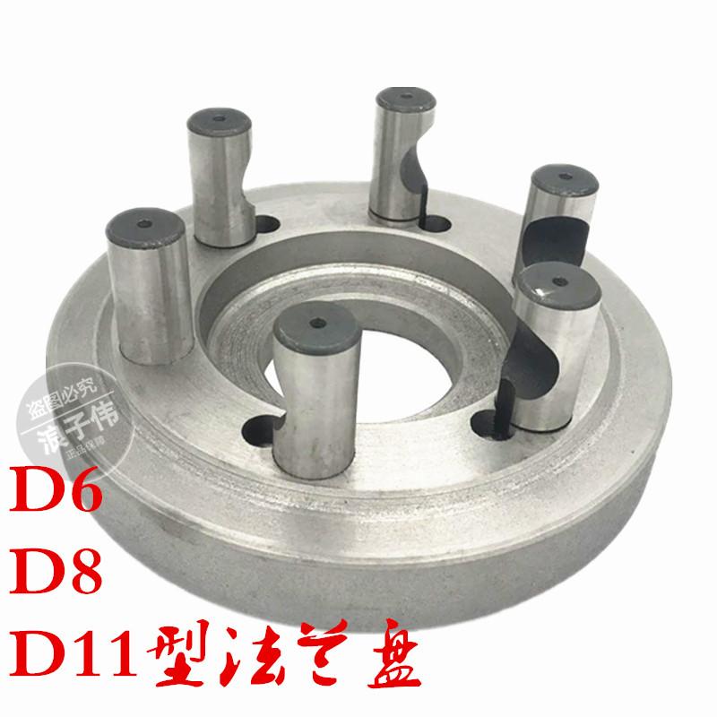 车床三爪卡盘D型法兰盘连接过度盘D6 D8 D11半圆柱拉杆螺丝