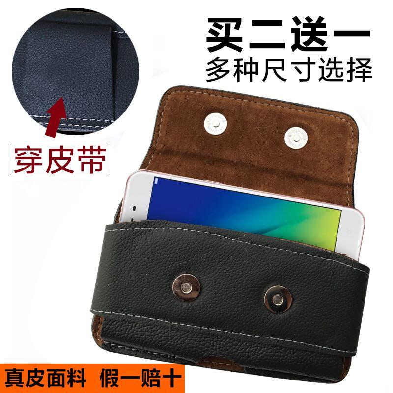 真皮挂腰手机皮套老人机电霸手机穿腰带万能通用保护套腰包手机套