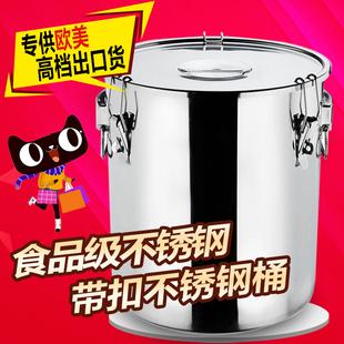 食品级带扣密封不锈钢汤桶50斤20斤米桶水桶酒店商用大汤锅油桶