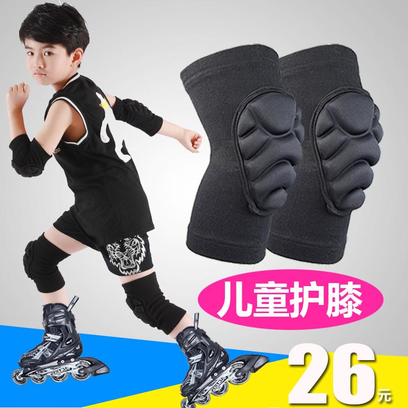 儿童护膝防摔运动户外训练小孩女童男童专业篮球足球夏天夏季薄款