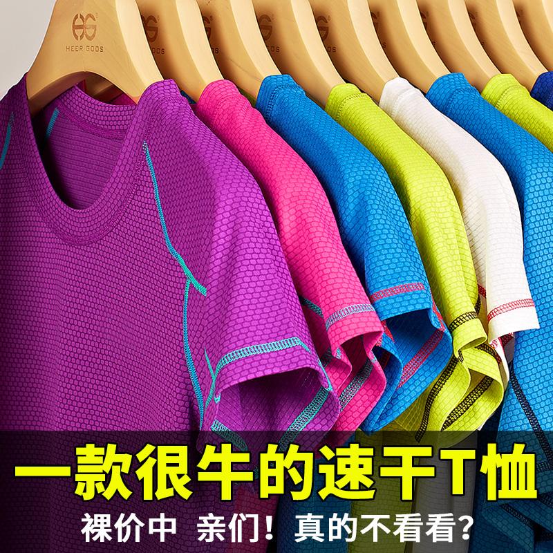 Тонкий летний быстросохнущие T футболки мужской с коротким рукавом круглый вырез бег фитнес женщина код воздухопроницаемый быстросохнущие одежда движение t футболки