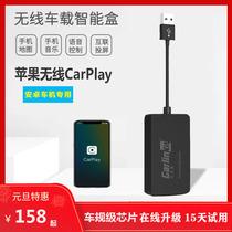 车连易苹果无线carplay盒子适用于华为无线hicar安卓导航互联投屏