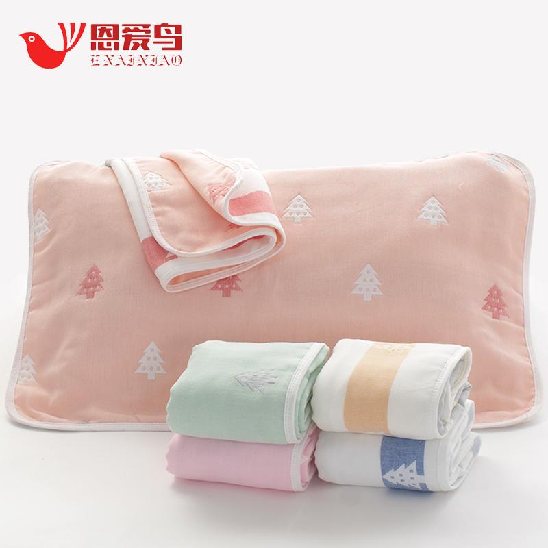 �棉�和�枕巾1�l全棉�布枕�^巾����幼��@�o�晒�┱斫�