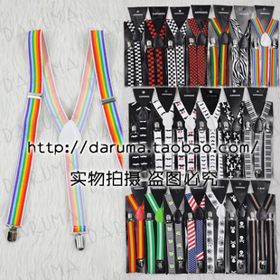 Japanese Harajuku ayumi same paragraph rainbow plaid skull zebra stripes beard key strap clip suspenders