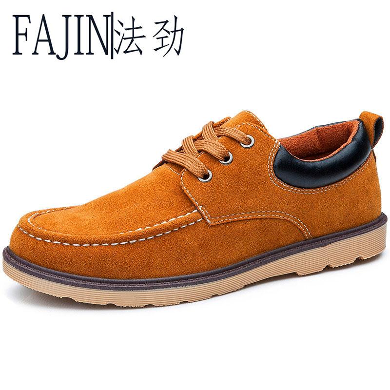 春 伐木鞋皮鞋男商務 鞋工作鞋男士鞋子男鞋潮鞋2015新品