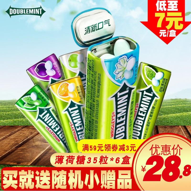 箭牌绿箭无糖薄荷糖35粒6瓶 清新口气 清凉薄荷糖零食糖果