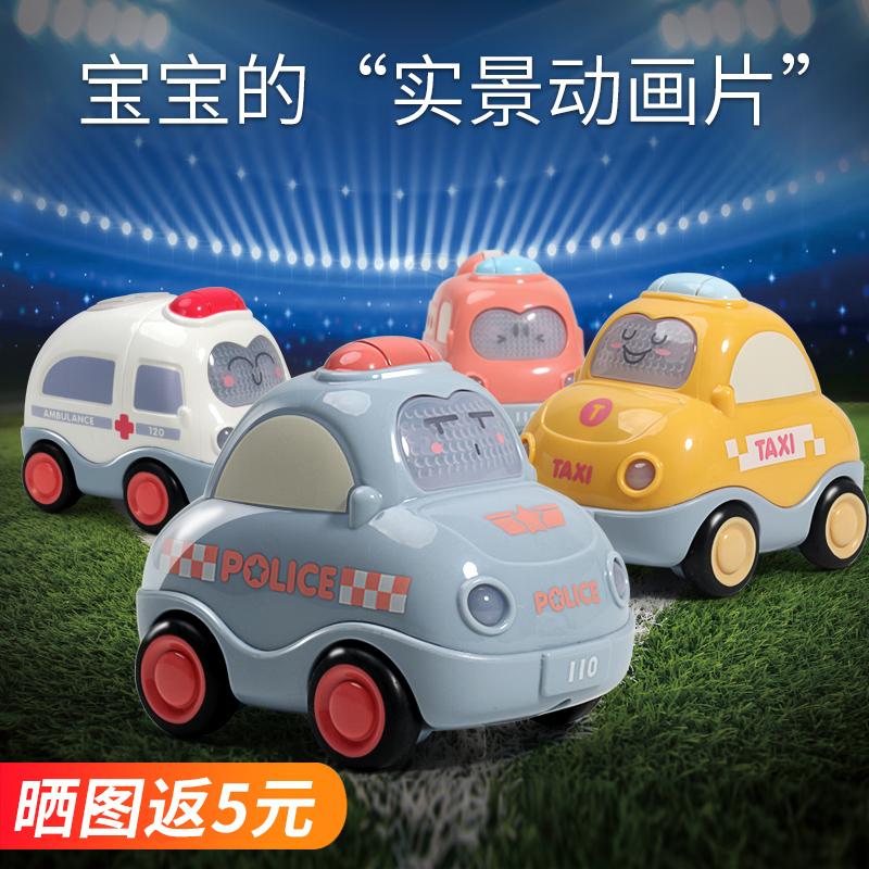 Игрушки для мальчиков Артикул 599337291565