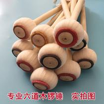 专业六道木手工缠制锣锤锣点大小苏锣大锣铜锣槌小铜锣锤敲锣棒