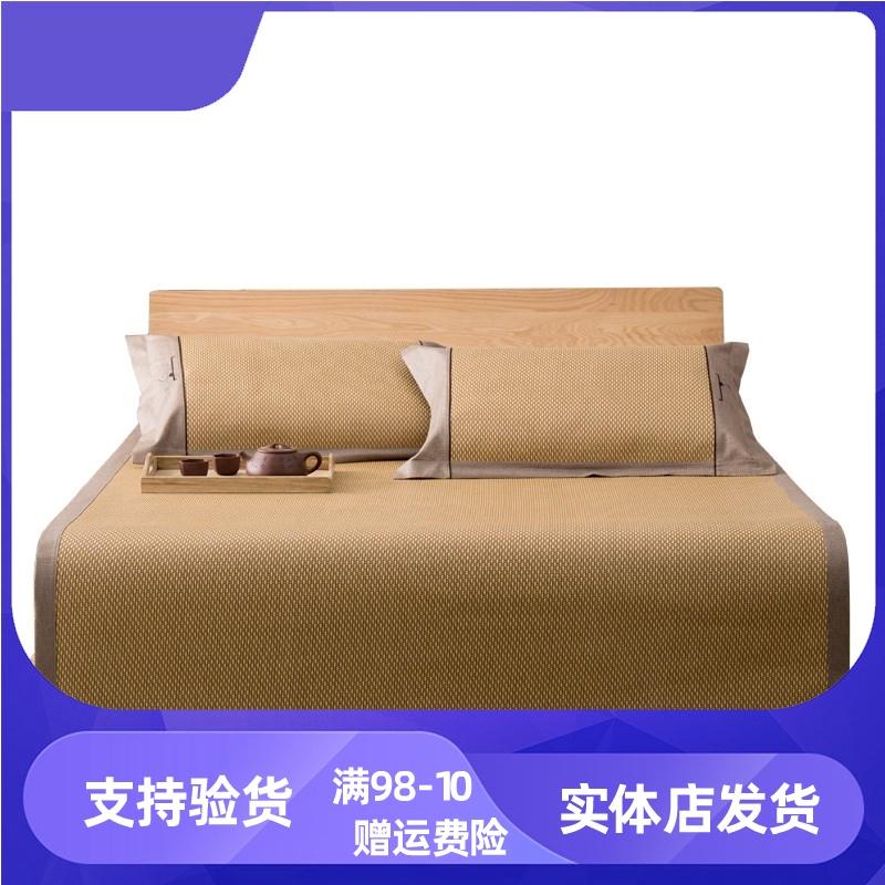 Декоративные одеяла и подушки / Прикроватные коврики Артикул 598282334726