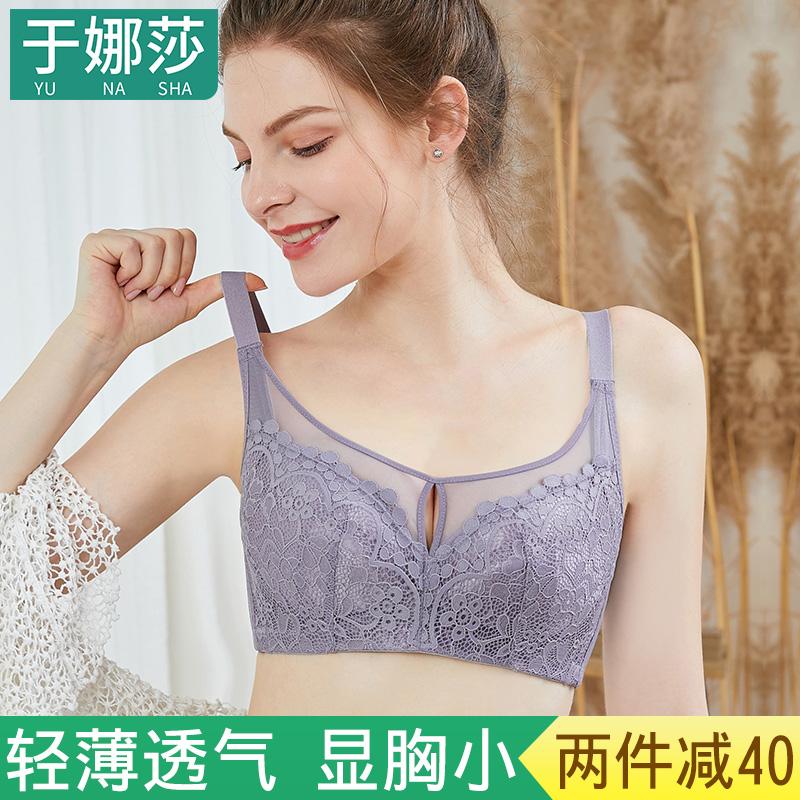 夏季无钢圈大胸显小超薄款裹胸内衣女抹胸式防走光胸罩聚拢防下垂