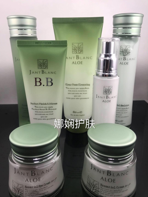 韩国姜布朗化妆品套盒三星芦荟补水保湿护肤品七件套装现货