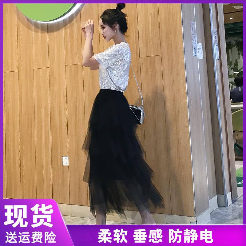 黑色网纱蛋糕裙仙女2020春秋新款不规则半身纱裙搭配T恤两件套