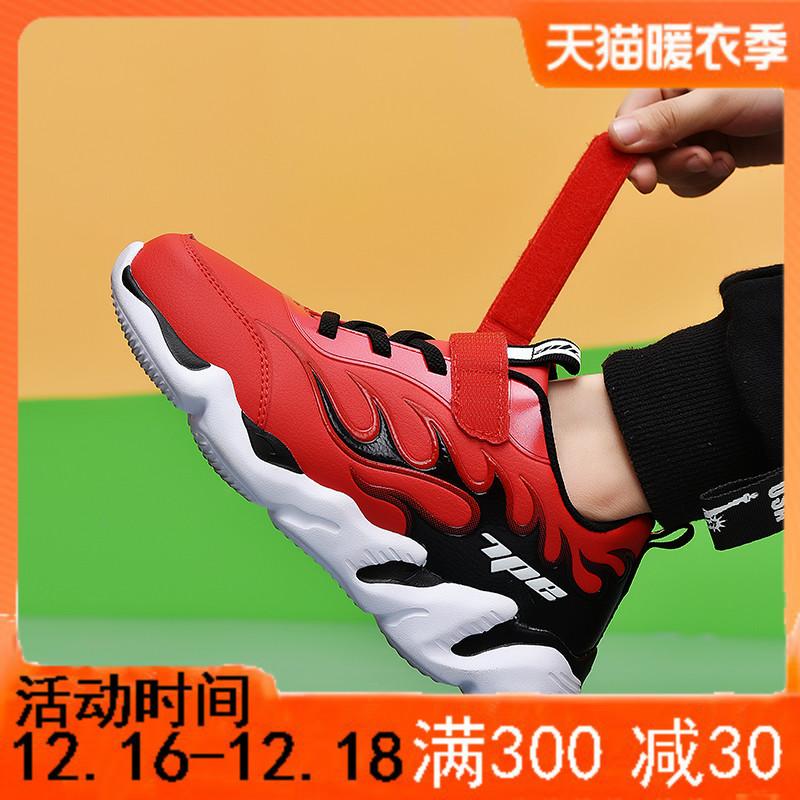 七波辉男童鞋2020秋冬新款中大童儿童运动鞋男鞋软底透气跑步鞋子