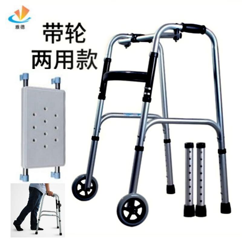 Элегантный мораль помогите силовой привод старики помогите устройство частичный парализованный инвалид болезнь человек помощь хорошо идти подлокотник полка ходунки гулять устройства круглый