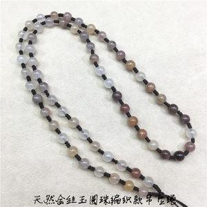 天然金丝玉紫罗兰圆珠编织款吊坠绳挂坠绳玉坠挂绳项链绳男女款