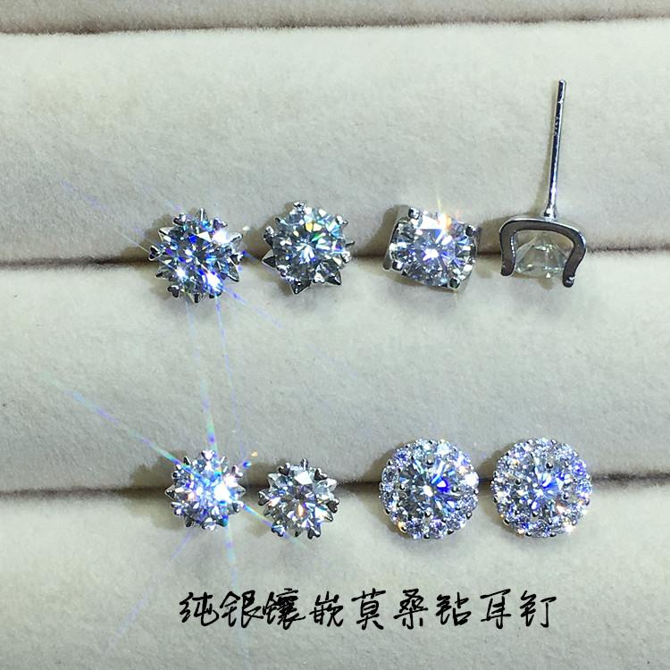 克拉钻耳钉情侣男女饰1分50莫桑钻纯银镶嵌耳钉进口莫桑石四六爪