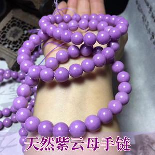 天然水晶紫雲母手鍊女 香芋紫色單圈手串 水晶時尚飾品送女友閨蜜