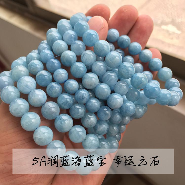 天然巴西海蓝宝手链手镯 润蓝水晶海蓝宝石单圈手串情侣时尚饰品
