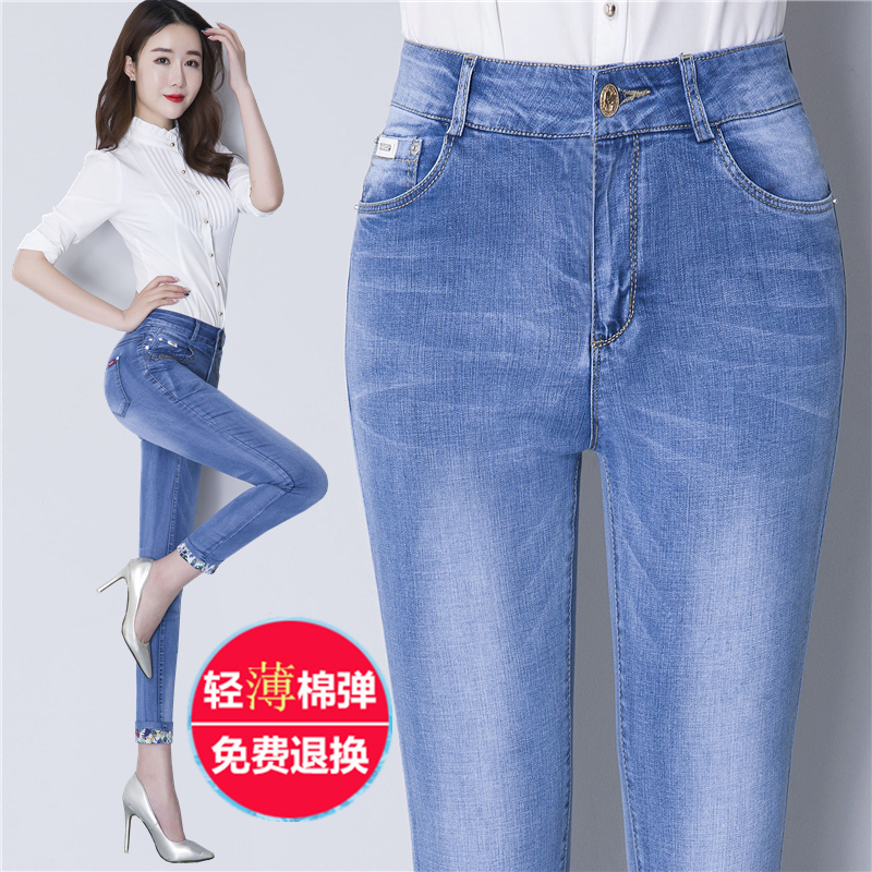 Spring and summer thin Denim Capris High Waist Stretch slim Leggings flanging middle aged light mother jeans