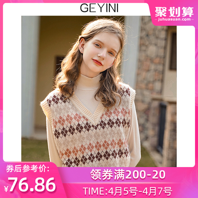 Ge yini 2020 new spring and autumn Korean Short style with loose V-neck knitted sweater vest, vest, vest and vest