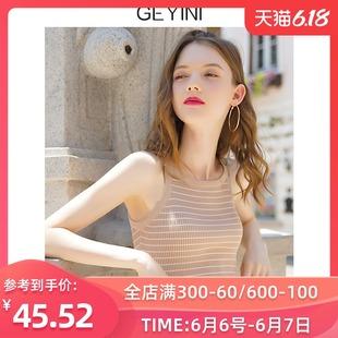 女韩版 小清新短款 夏季 条纹挂脖外穿打底内搭针织上衣吊带小背心