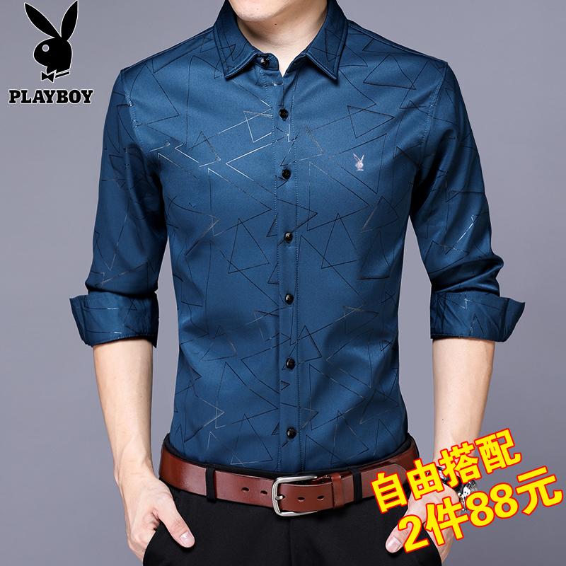 花花公子中青年男薄款长袖商务衬衫潮流韩版修身条纹时尚休闲衬衣